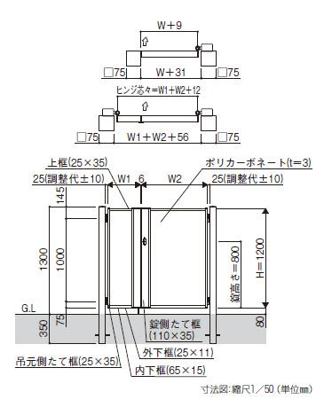 基本寸法図