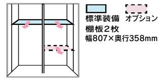 サンキン物置「ロータスミニ1607」棚板付き