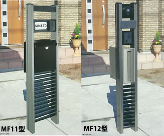 機能門柱「MFシリーズ」
