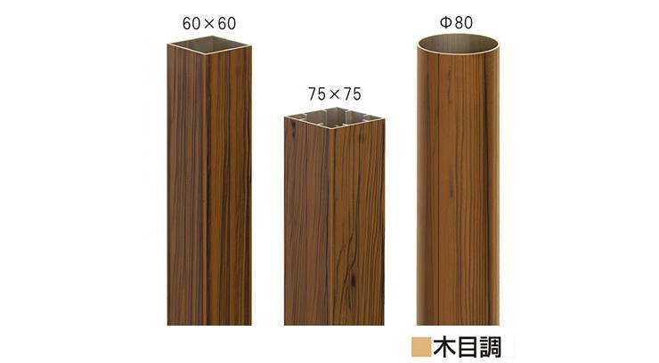 人工竹垣組立てセット「縦みす垣P2型柱見せタイプ(すす竹木目調角柱)」