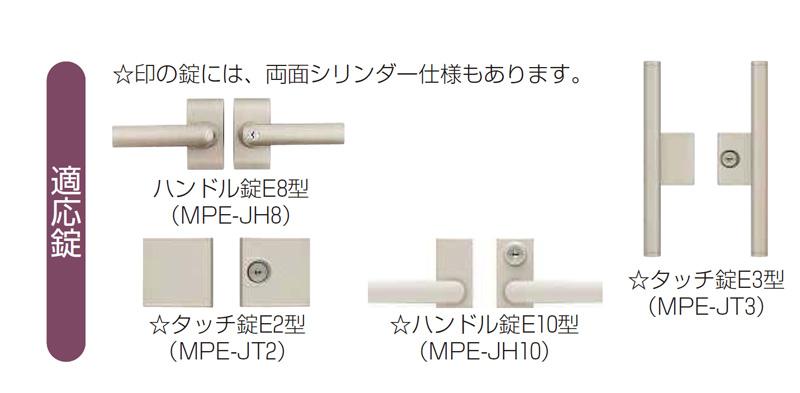 YKK門扉「BP02型」