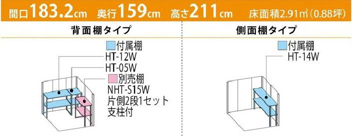 タクボ物置ND-1815(間口1832mm×奥行1590mm×高さ2110mm)