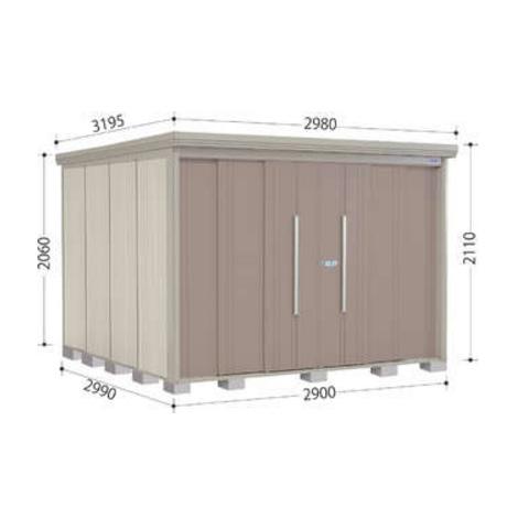 タクボ物置ND-2929(間口2900mm×奥行2990mm×高さ2110mm)