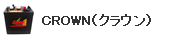 3K(タイストレージバッテリー社)