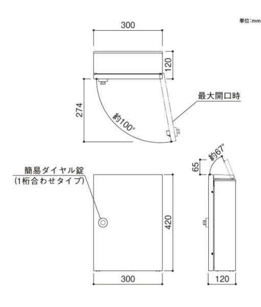 商品寸法図