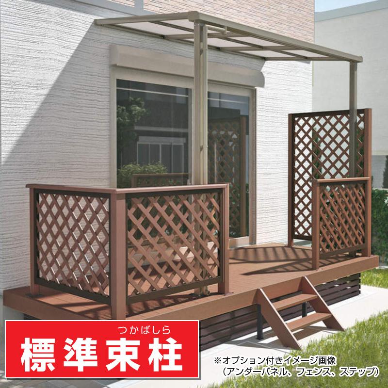 人工木樹脂ウッドデッキ 標準束柱タイプ