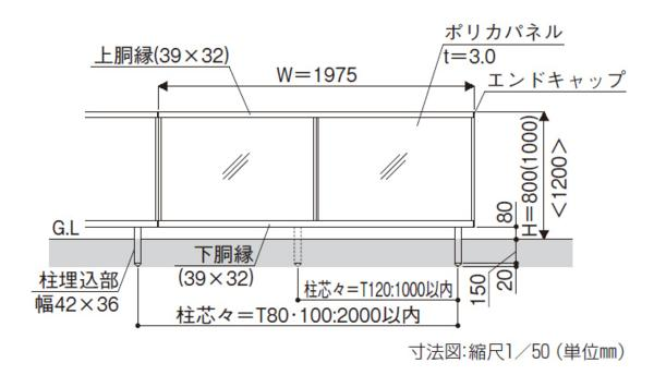 YKKルシアス フェンスシリーズ「J01型」