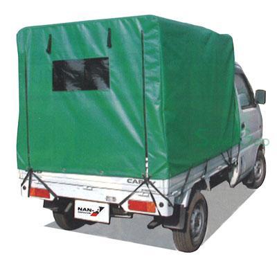 軽トラック幌セット 巻き上げ式両サイドファスナー式 シートカバー緑色
