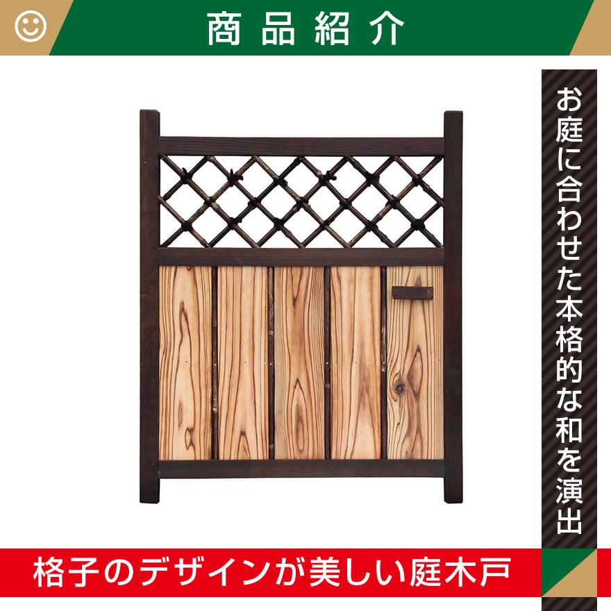 天然竹 庭木戸