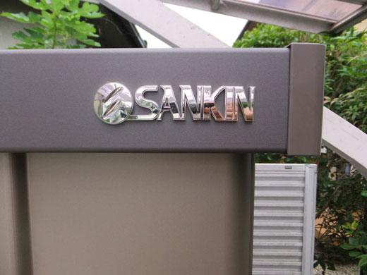 サンキン物置「SK7-35」