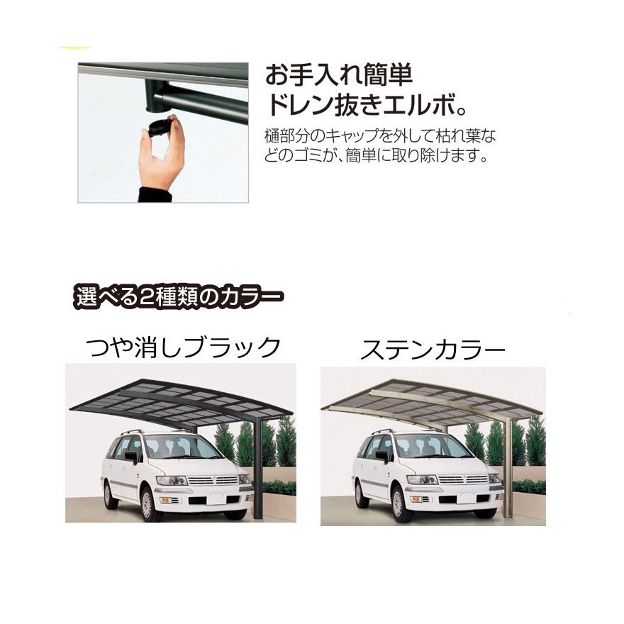 2台用カーポート「グランワイド」ポリカ屋根材付