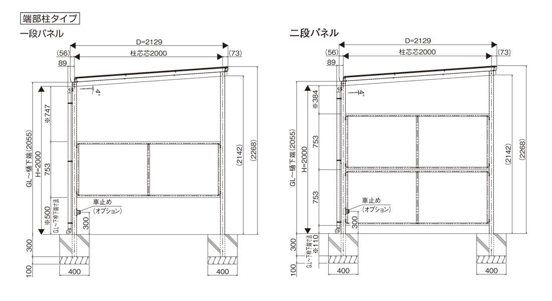 ポリカ自転車置場 コ型パネル端部柱 間口2167mmタイプ