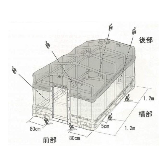 ビニールハウス スライド式扉 3.3坪 移動式 BH-33