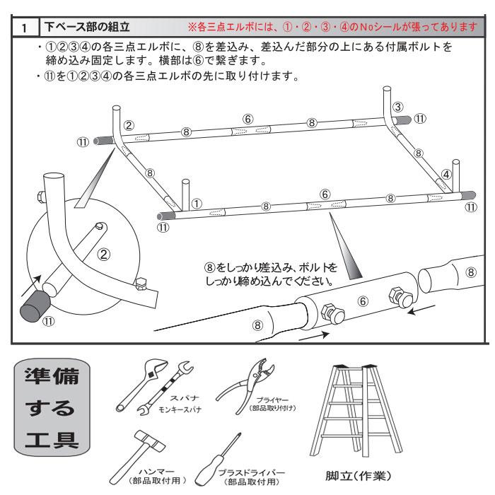 スチール製ドローンケージ 間口3m×奥行6m×高さ3m