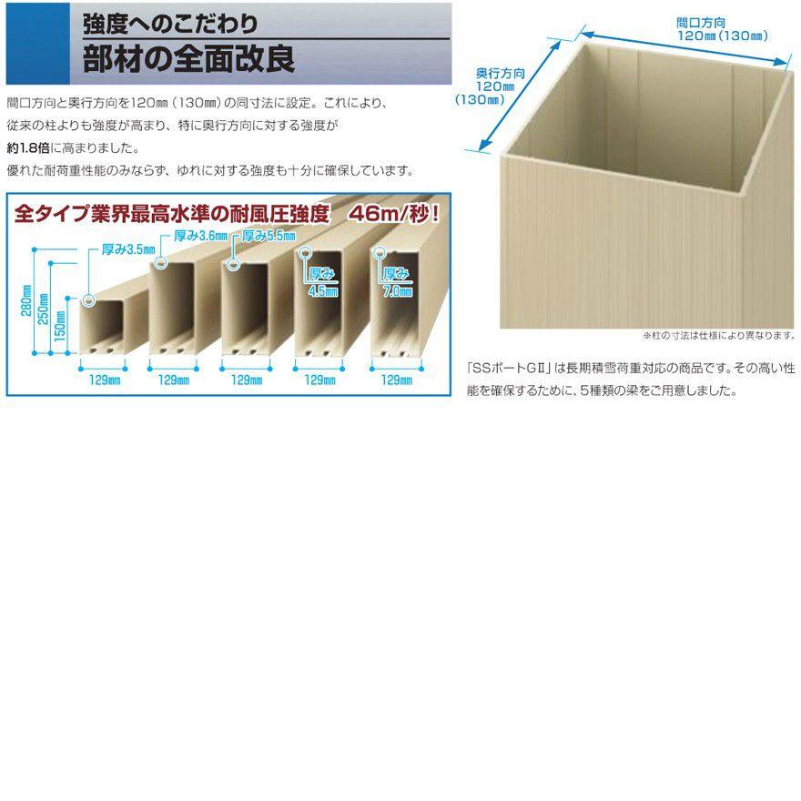 セッパン屋根3台用カーポート 間口7911mm×奥行5456mm×高さ2355mm積雪100cm対応 標準工事付き