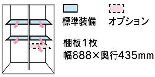 サンキン物置「ファイン3-18L」棚板付き
