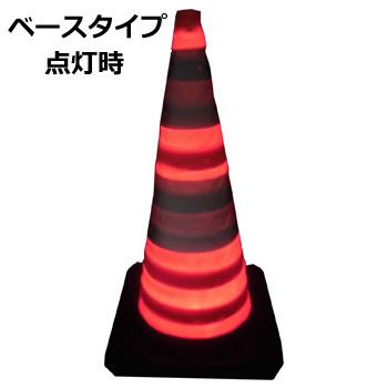 LED付き折り畳み伸縮式カラーコーン