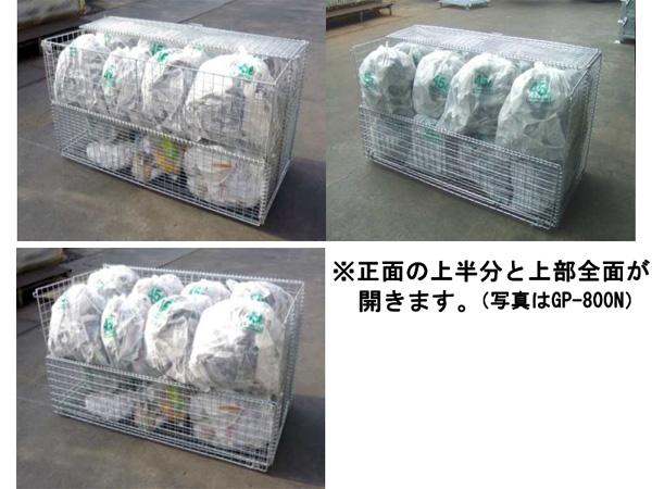 折り畳み式ゴミ収集箱 リサイクルボックスGP-800K