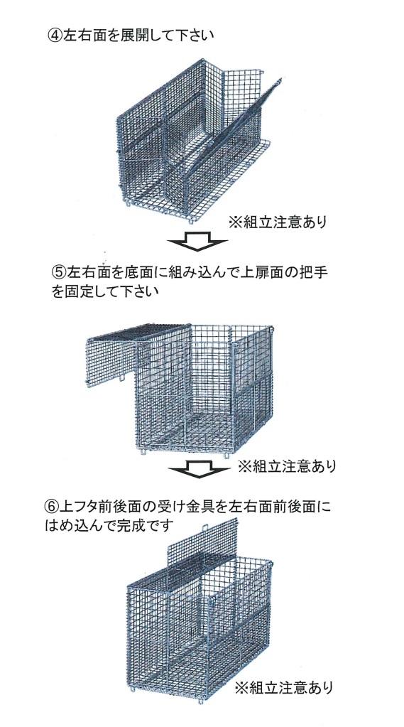 折り畳み式ゴミ収集箱 リサイクルボックスGP-640K