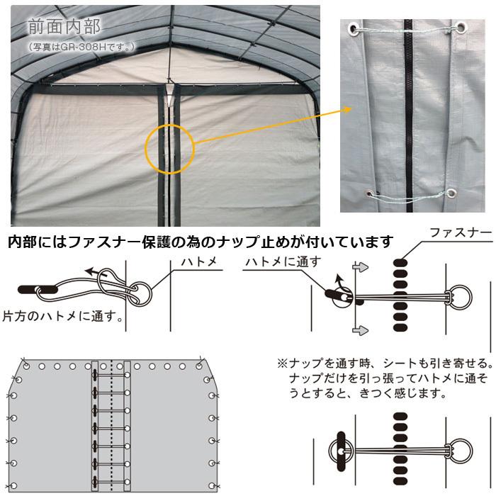 パイプ倉庫 GR-308H 間口5.5mX奥行5.6mX高さ3.4m 角パイプベース式