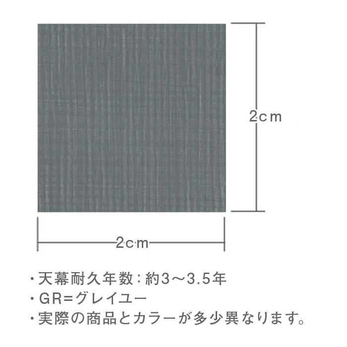 パイプ倉庫 GR-308 間口5.5mX奥行5.6mX高さ2.9m 角パイプベース式
