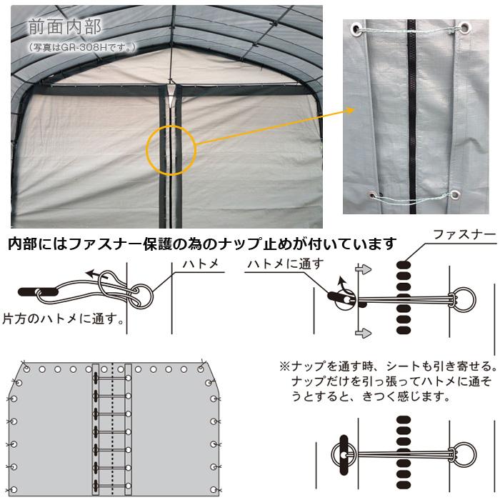 パイプ倉庫 GR-59 間口3.6m×奥行5.3m×高さ2.5m 埋め込み式