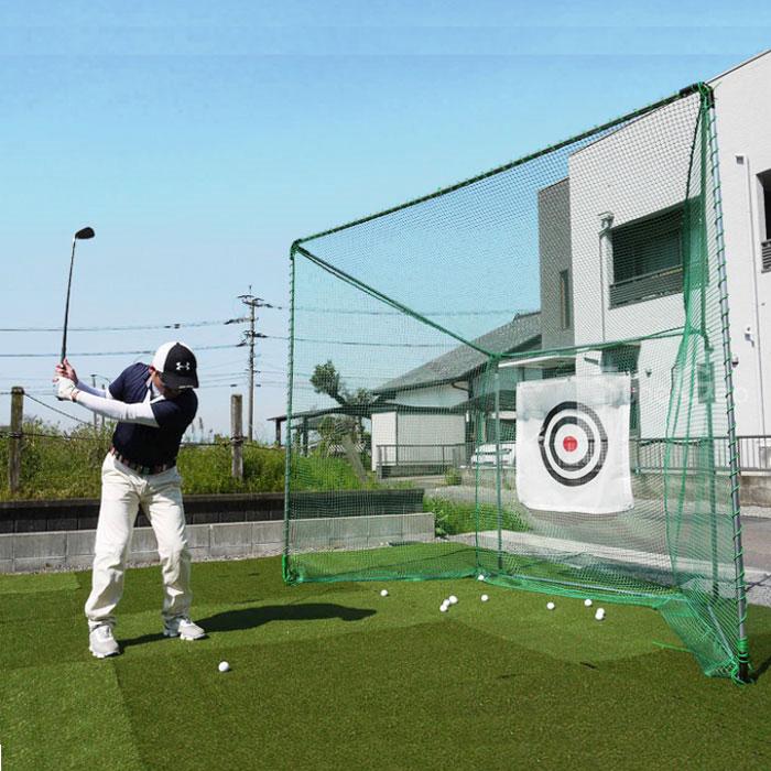 ゴルフ練習用ネット据置きタイプ 間口約305cm×奥行約142cm×高さ約242cm