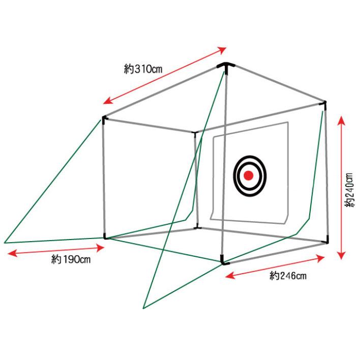 大型ゴルフ練習用ネット据置きタイプ 間口約310cm×奥行約246cm×高さ約240cm