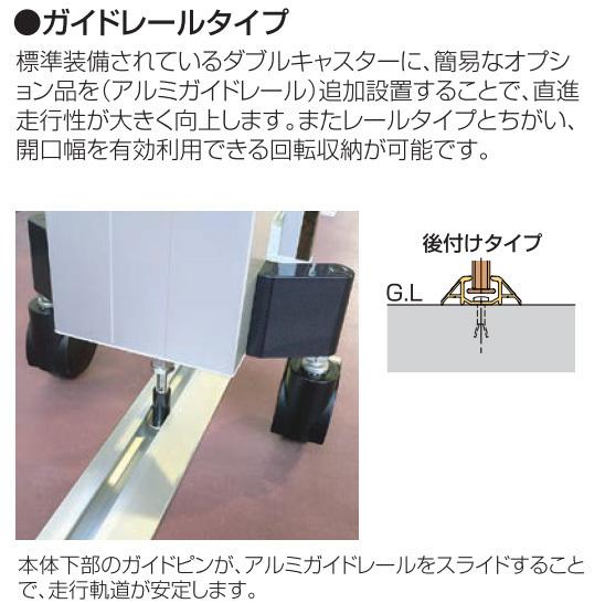 国産伸縮門扉 両開きタイプ ダブルキャスター式 ガイドレール後付けタイプ