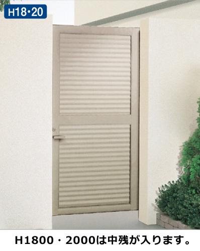 目隠し門扉 両開き 外開き様 門柱タイプ 高さ1400、1600mm