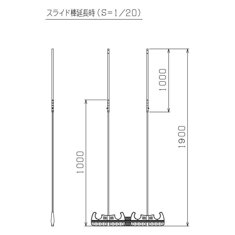 アルミ製竿掛け 吊り下げ式 2本1セット 標準タイプ
