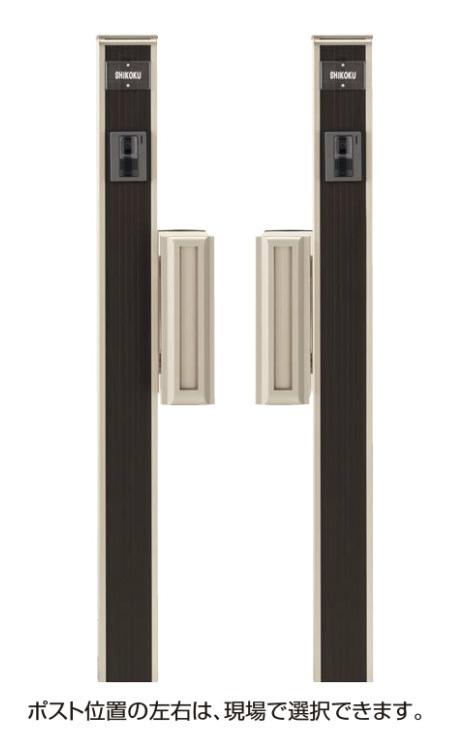 LED照明付き機能門柱 ポスト 表札 インターホン穴付き