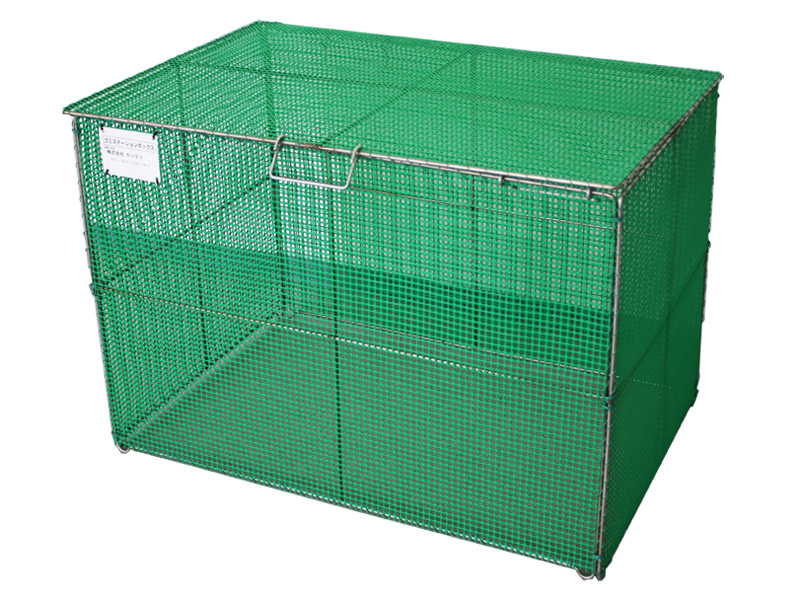 折り畳み式ごみ収集箱K-90