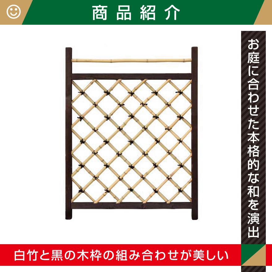 天然竹枝折戸「木枠枝折戸(白竹入)」