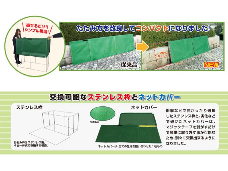 折り畳み式ゴミ収集ボックス 軽量タイプ K-180ライト