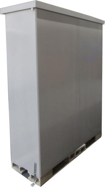 サンキン物置「ロータスミニ1307」棚板付き