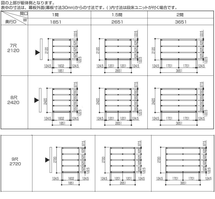 人工木 樹脂ウッドデッキ YKKapリウッドデッキ200 Sタイプ柱固定式