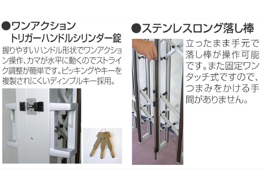 伸縮門扉 ペットガード 片開きタイプ ダブルキャスター式