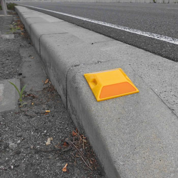 反射式道路鋲 2個セット