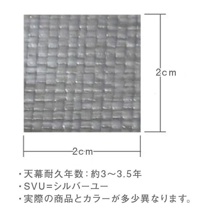 パイプ倉庫 SMS-150SVU 間口1.9m×奥行2.75m×高さ2.1m パイプベース式
