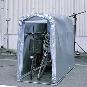 パイプ車庫「サイクルハウス」 2台収納 前幕巻上げ式 シルバー色