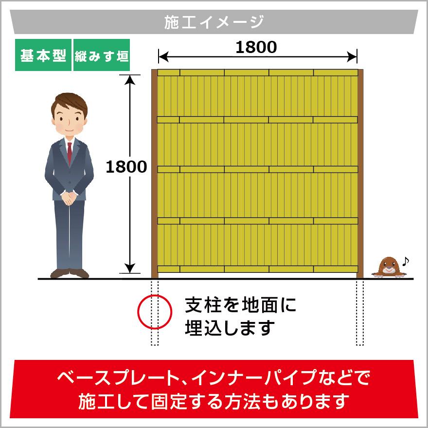 縦みす垣垣5
