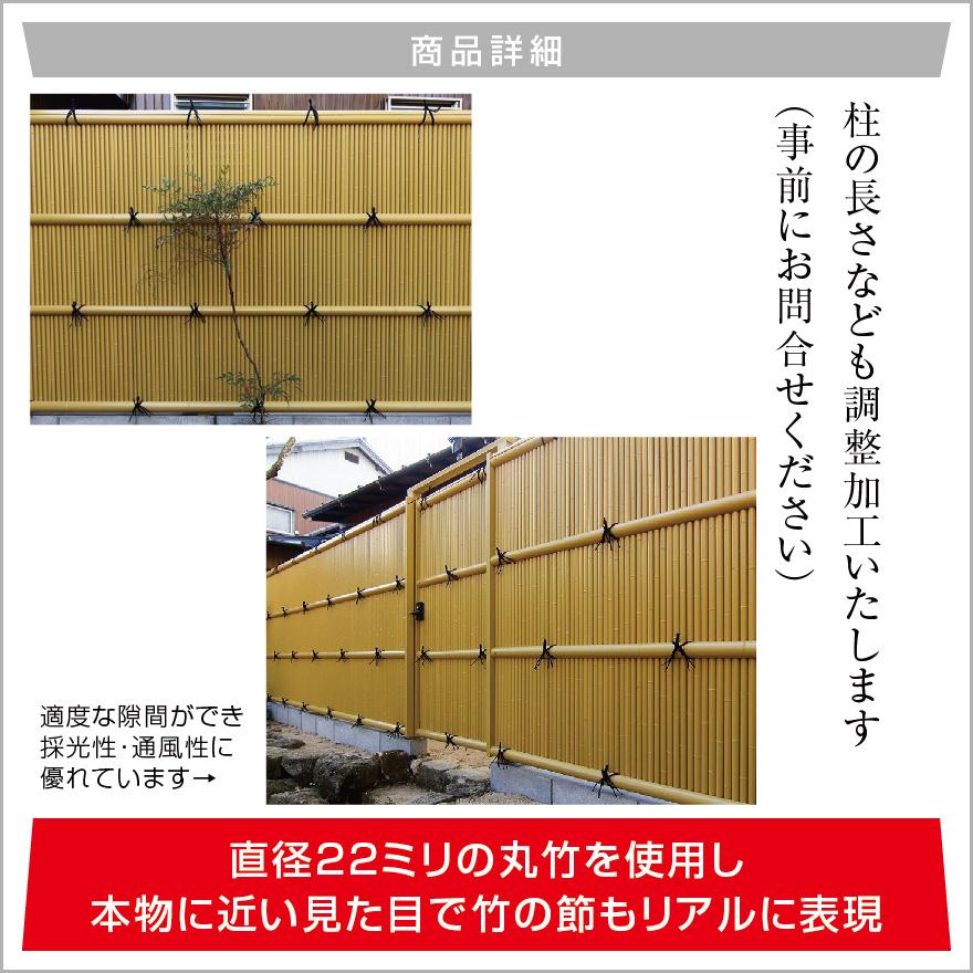 縦みす垣垣2