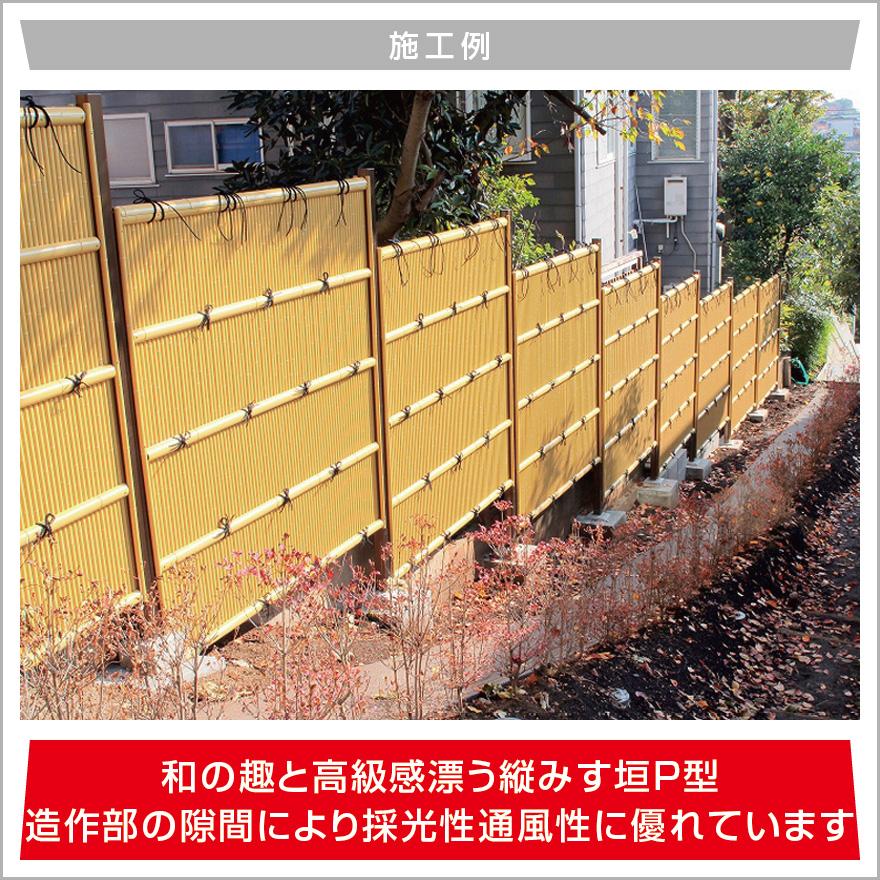 縦みす垣垣3