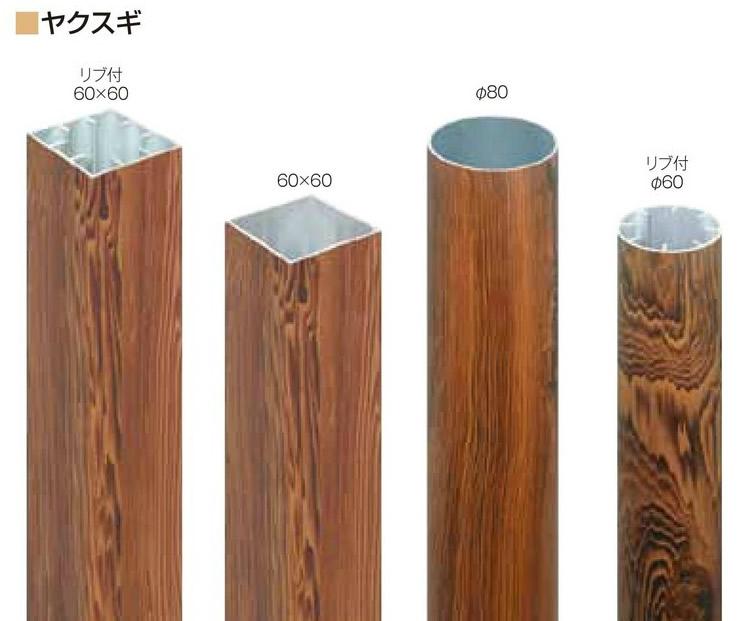 人工竹垣組立てセット「みす垣G型柱見せタイプ(すす竹・ヤク杉角柱)」