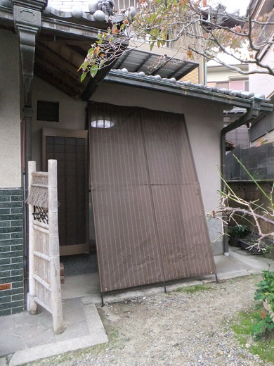 洋風たてす(180cm×300cm)