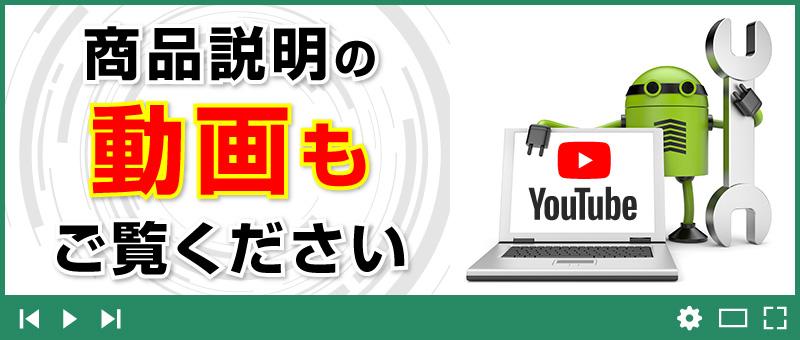 竿掛けの動画youtube