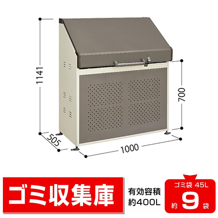 タクボクリーンキーパーCK-B1005
