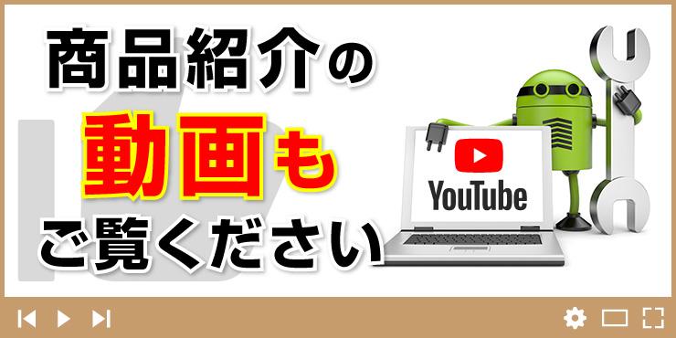 施工の流れ動画