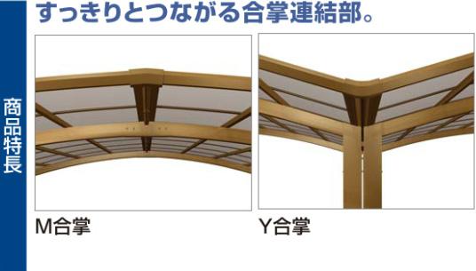 3台用カーポート「グラントリプル」屋根材付